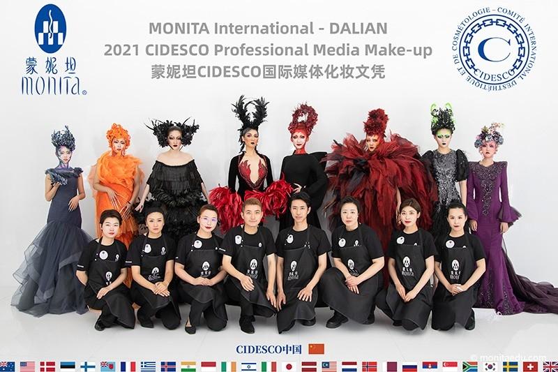 2021年国际CIDESCO国际艺术化妆文凭考试大合影_DALIAN-(1)_蒙妮坦