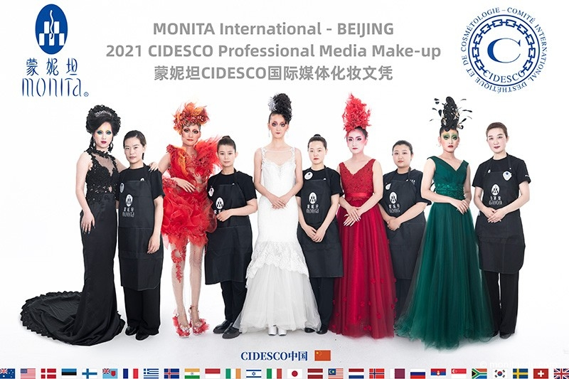 2021年国际CIDESCO国际艺术化妆文凭考试大合影_BEIJING-(1)_蒙妮坦