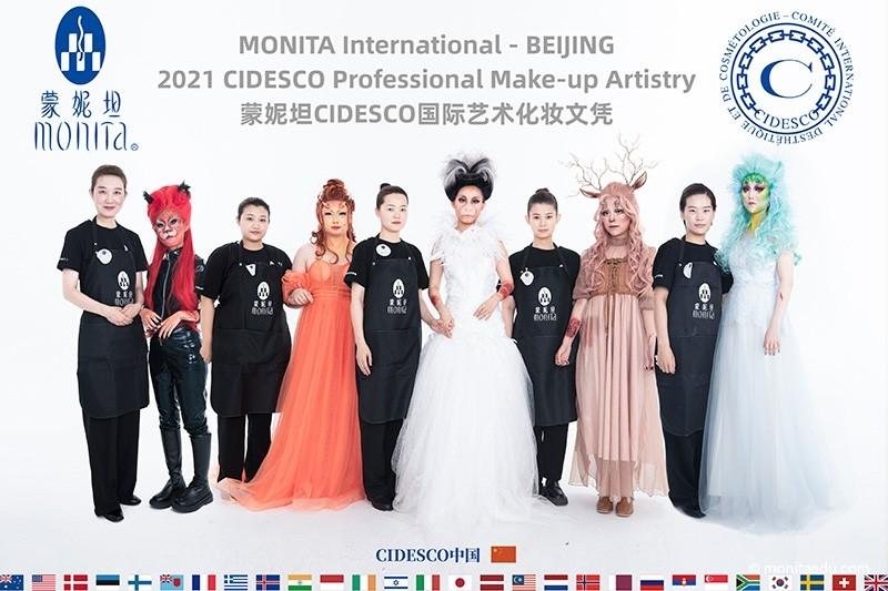 2021年国际CIDESCO国际艺术化妆文凭考试大合影_BEIJING-(2)_蒙妮坦