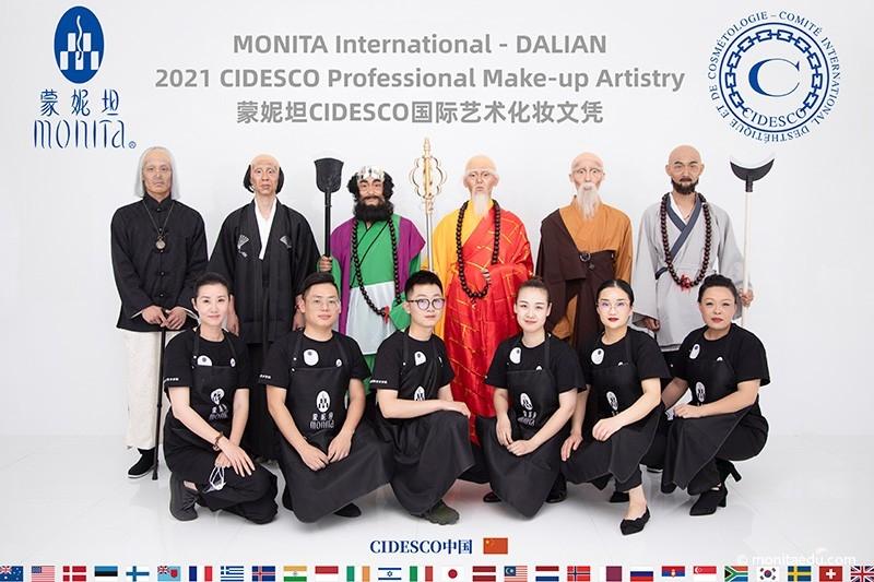 2021年国际CIDESCO国际艺术化妆文凭考试大合影_DALIAN-(4)_蒙妮坦