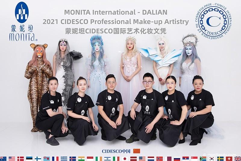 2021年国际CIDESCO国际艺术化妆文凭考试大合影_DALIAN-(6)_蒙妮坦