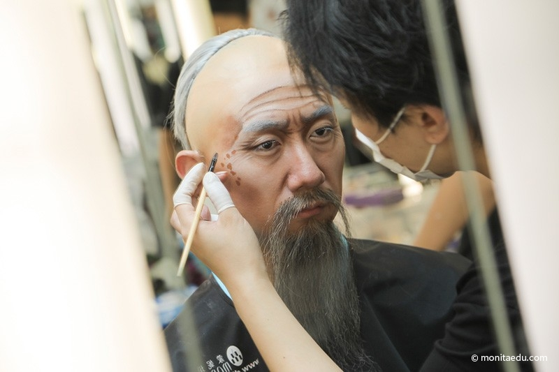 2021年国际CIDESCO国际艺术化妆文凭考试实录_1-(14)_蒙妮坦