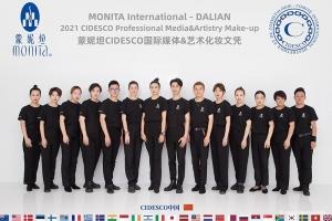 超过40个国家认可的CIDESCO国际「媒体化妆」文凭考试,圆满收官