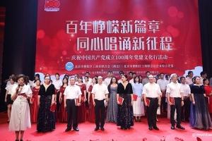 蒙妮坦北京校区化妆课外实践,厉害了我的同学们!